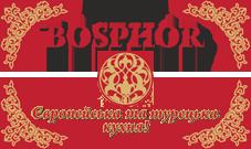 Босфор|Їжа