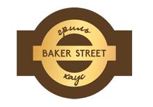 Гриль хаус Бейкер стріт|Їжа
