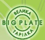 Big Plate|Їжа