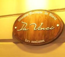Da Vinci|Їжа