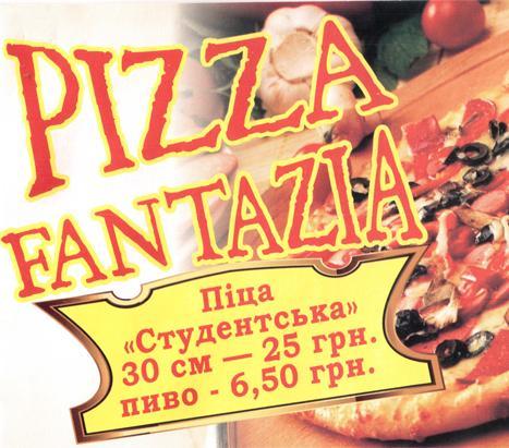 Pizza Fantazia|Їжа