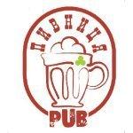 Пивниця Pub|Їжа