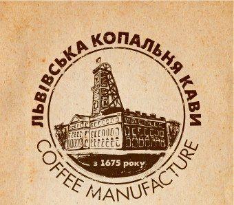Львівська копальня кави|Їжа
