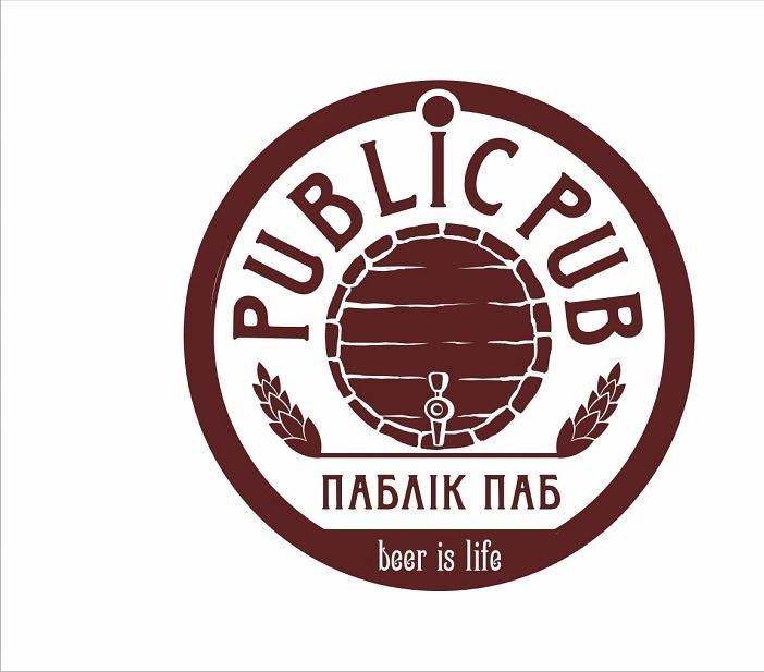 Public Pub Їжа