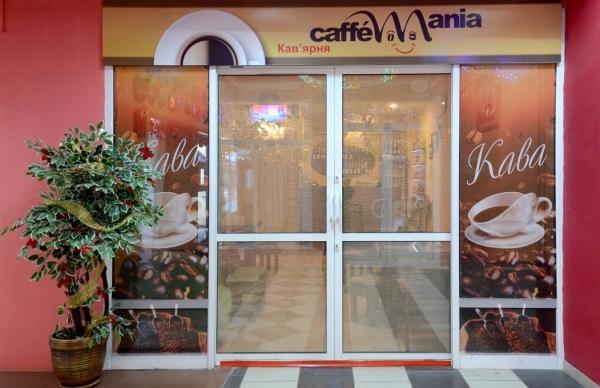 COFFE MANIA|Їжа