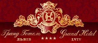 Гранд Готель|Їжа