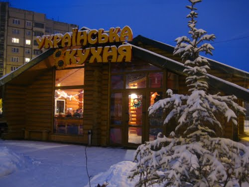 Українська кухня|Їжа