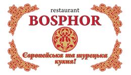 Bosphor|Їжа