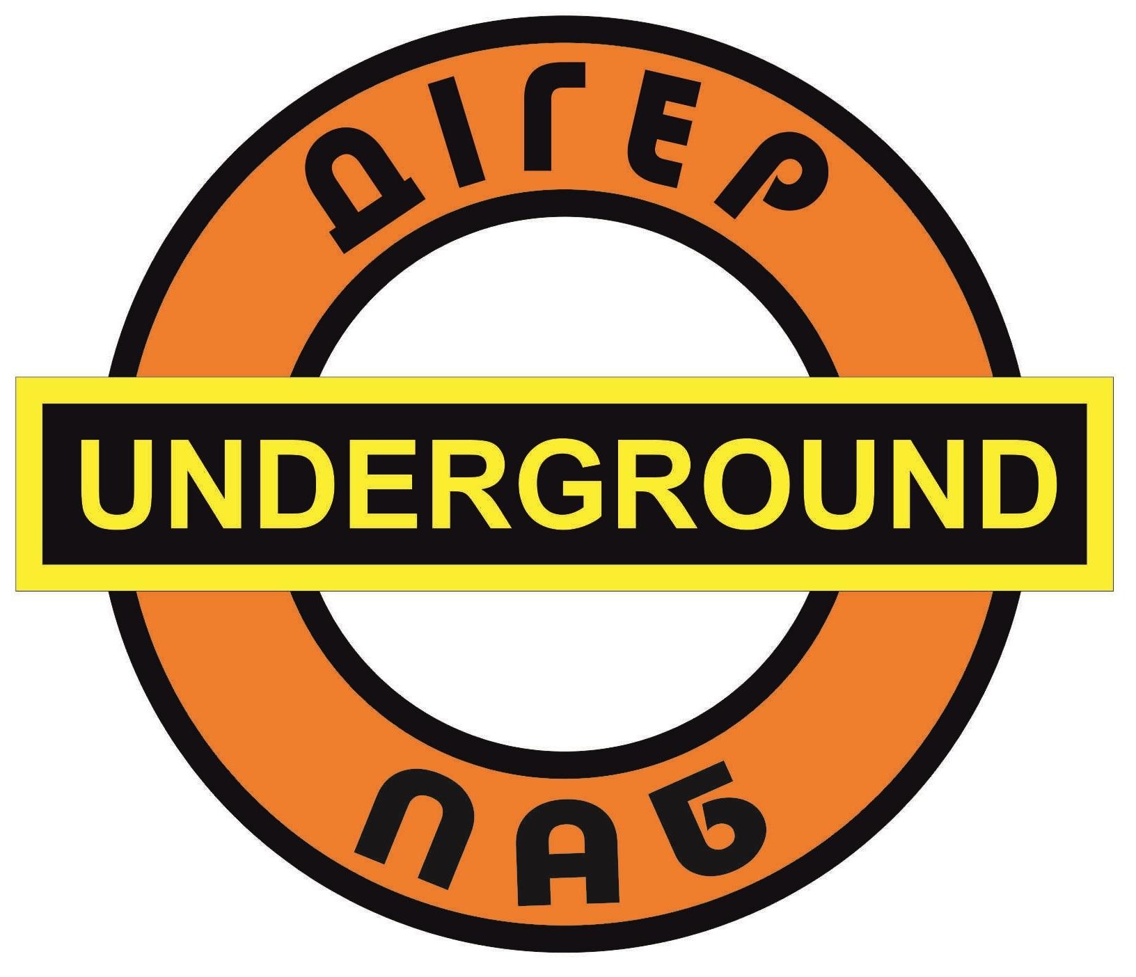 Underground|Їжа