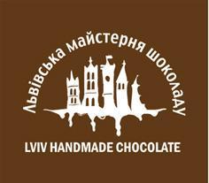 Львівська майстерня шоколаду|Їжа
