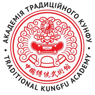 Академія традиційного кунфу|Спорт
