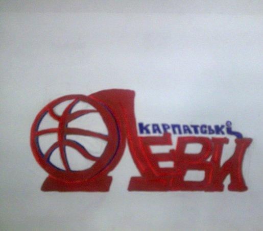 "БК ""Карпатські Леви""|Спорт"