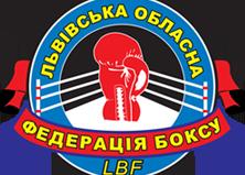 Львівська обласна федерація боксу|Спорт