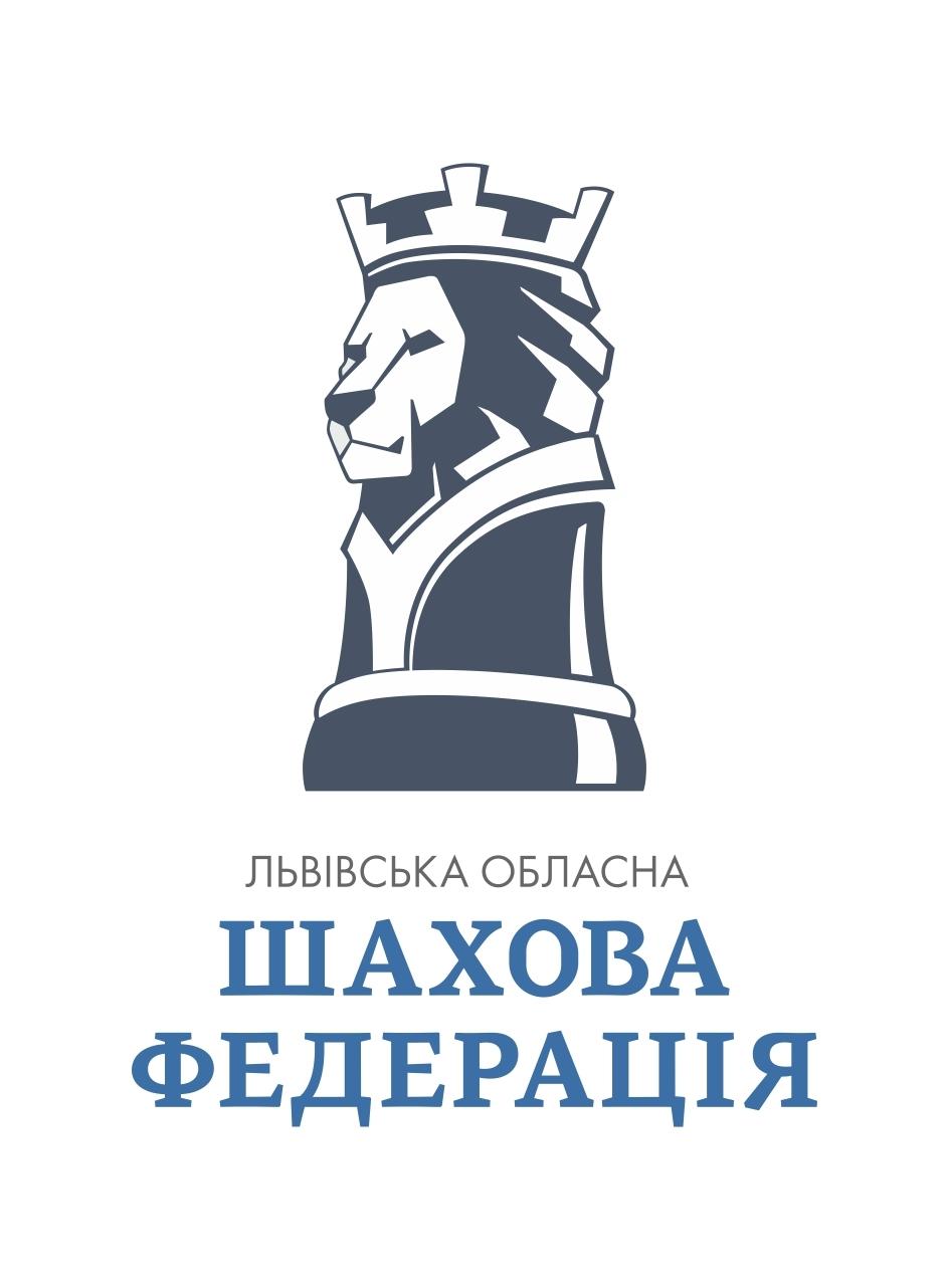 Львівська обласна шахова федерація|Спорт