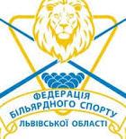 Федерація більярдного спорту Львівської області|Спорт