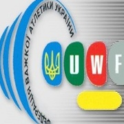 Львівська обласна федерація важкої атлетики|Спорт