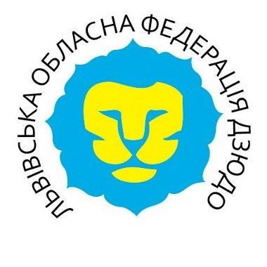 Федерація дзюдо Львівської області|Спорт