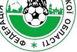 Федерація футболу Львівської області|Спорт