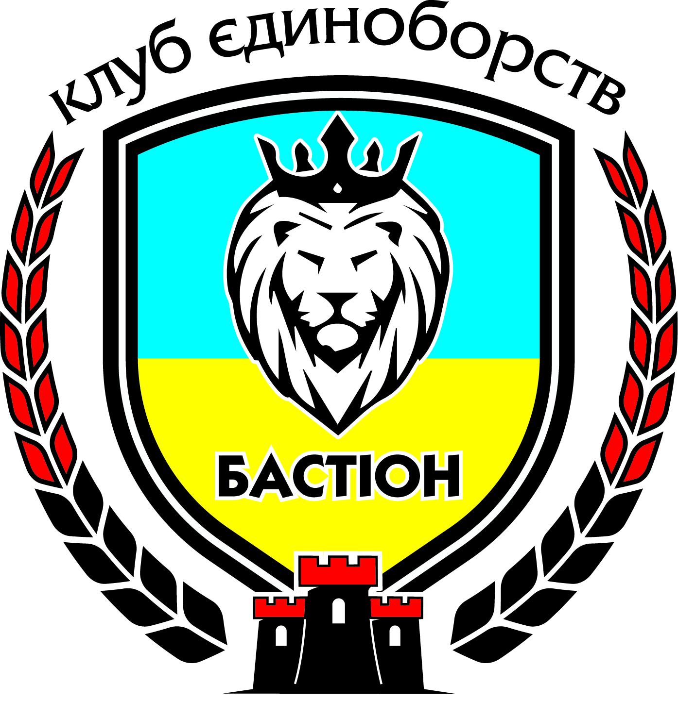 Клуб єдиноборств Бастіон|Спорт