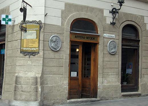 Аптека-музей «Під чорним орлом» |Дозвілля