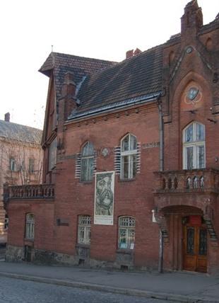 Художньо-меморіальний музей Олекси Новаківського|Дозвілля