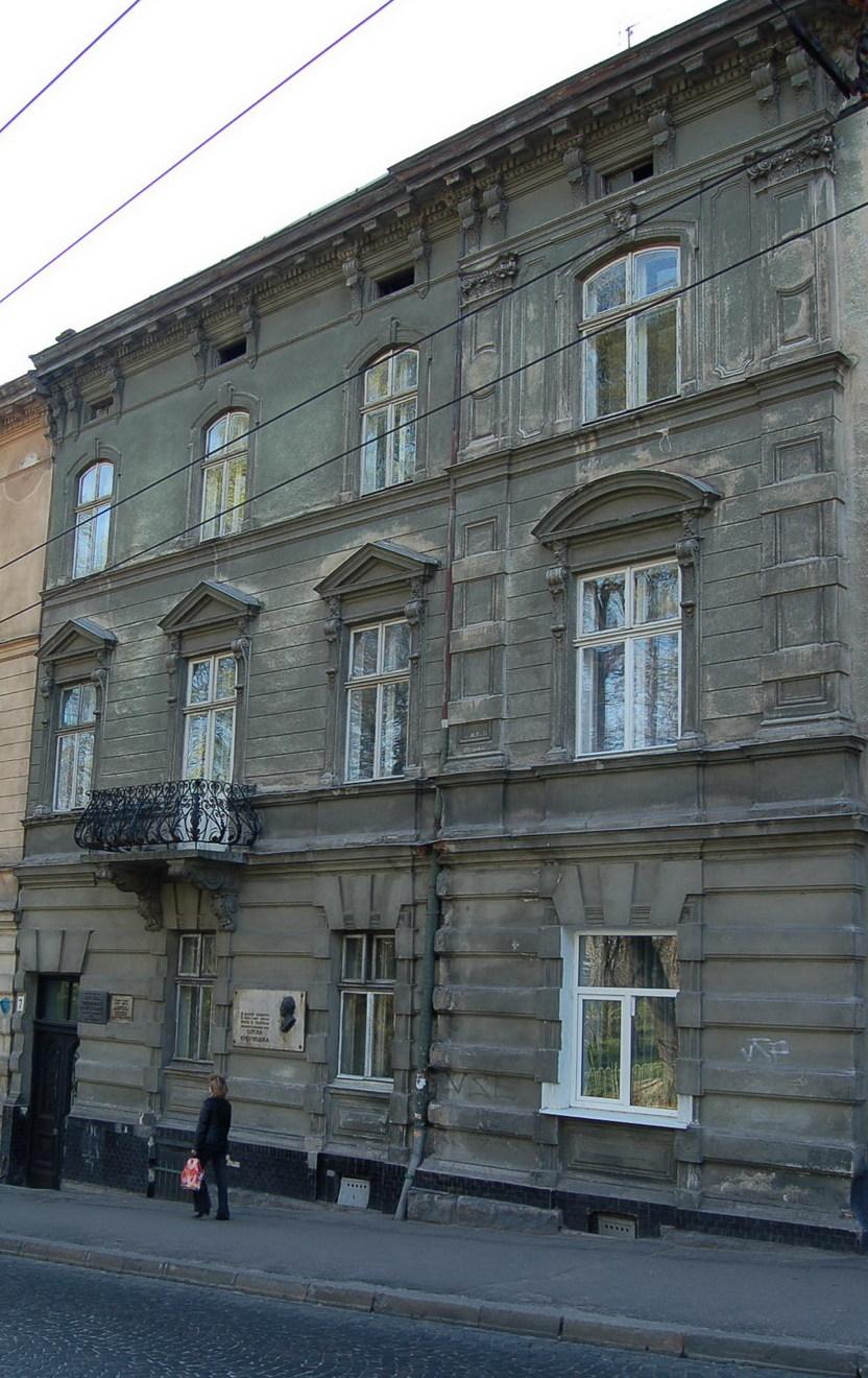 Художньо-меморіальний музей О. Кульчицької Дозвілля