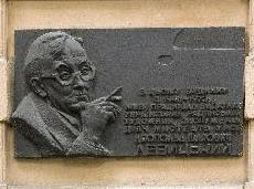 Художньо-меморіальний музей Леопольда Левицького|Дозвілля