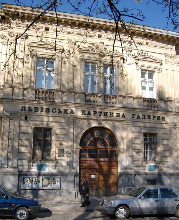 Львівська національна галерея мистецтв|Дозвілля