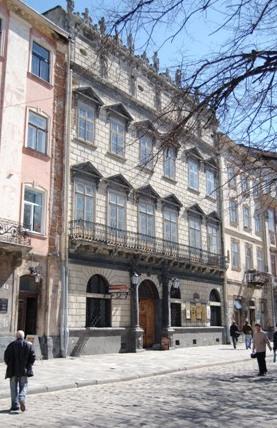Львівський історичний музей|Дозвілля