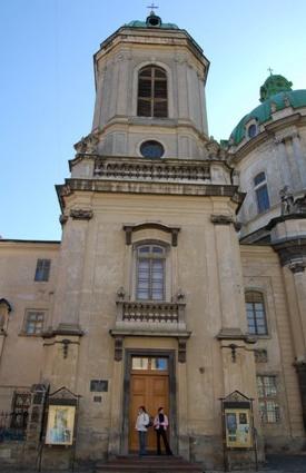 Львівський музей історії релігії|Дозвілля
