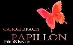 Papillon|Краса