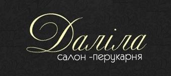 Даліла|Краса