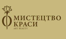Мистецтво краси|Краса