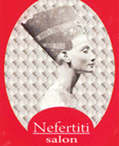 Нефертіті Краса
