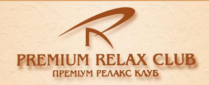 Перміум релакс|Краса
