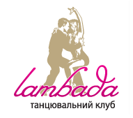 Lambada Dance Club|Гуртки