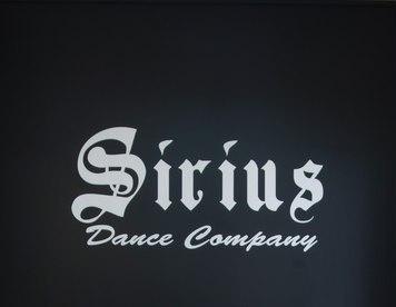 Сіріус|Гуртки