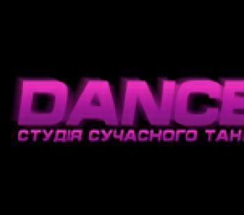 Dance|Гуртки