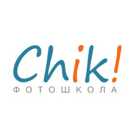 ФОТОШКОЛА  CHIK!|Гуртки