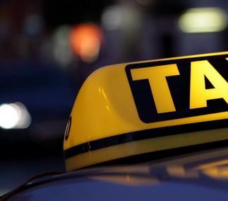Ваше таксі Інше