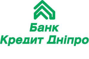 Банк Кредит Дніпро|Інше