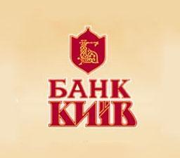 Київ банк|Інше