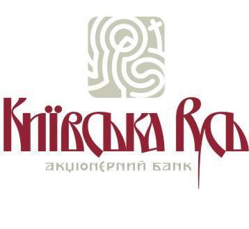 Київська Русь|Інше