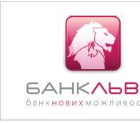 Банк Львів|Інше