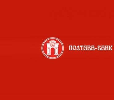 Полтава-банк Інше
