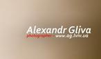 Глива Олександр|Інше