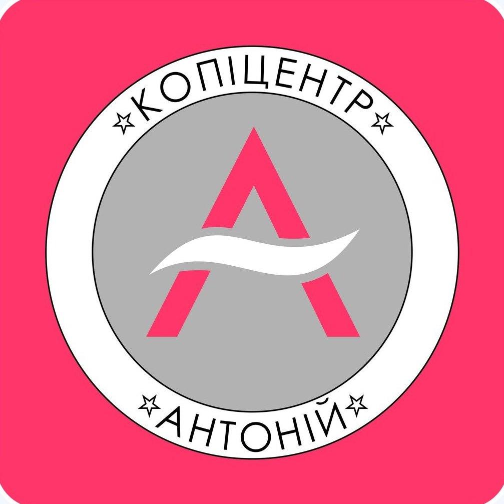 """Копіцентр """"Антоній"""" Інше"""