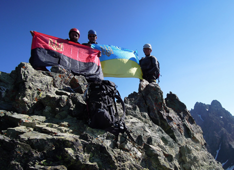 Степан Бандера на кордоні Грузії та Росії