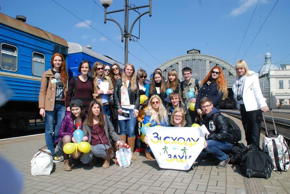 Як харківські студенти у Львові бандерівців шукали…