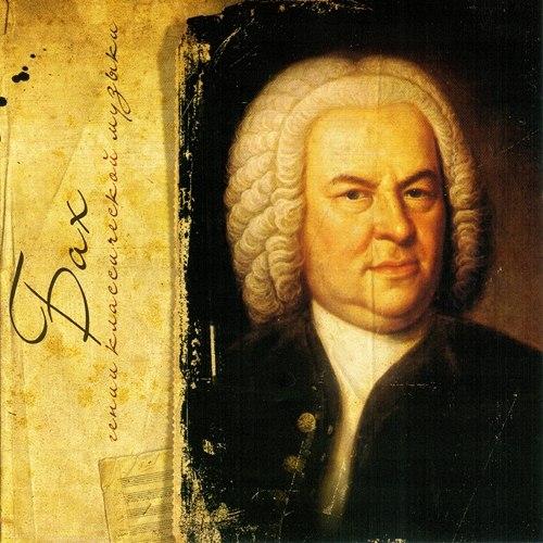 У Львові розпочались «Дні музики Баха…»